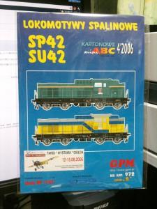 ポーランド製のペーパークラフトパッケージ写真