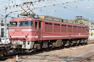 EF81-717